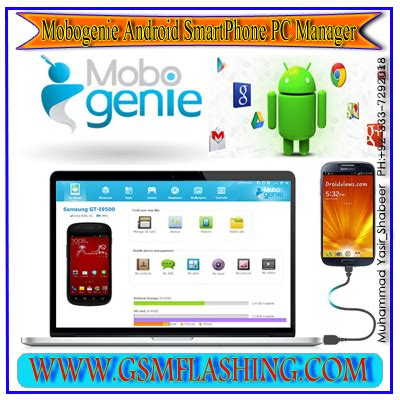 mobile software mobogenie mobogenie android smart phone application pc manager