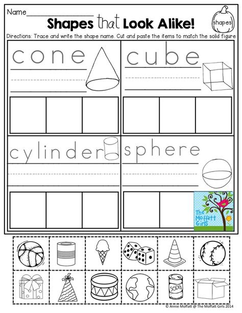 Sorting Shapes Worksheets For Kindergarten by Cut And Paste 3 D Shapes Math V Shape Cut