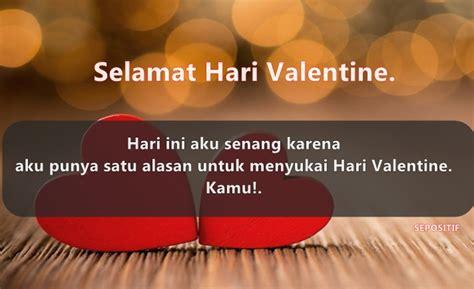 kata kata ucapan selamat hari valentine  sepositif