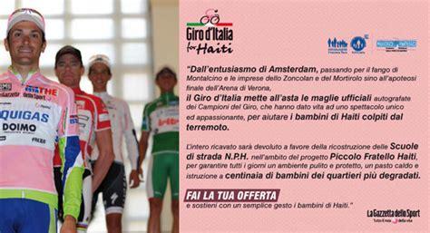 d italia cambi ufficiali la gazzetta dello sport giro d italia
