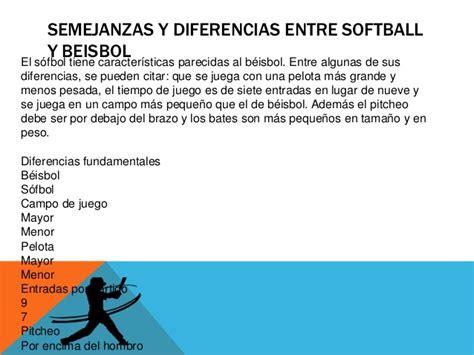semejanzas y diferencias en las principales corrientes de cuadro comparativo de beisbol y softball cuadro comparativo