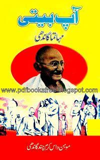 biography of mahatma gandhi in urdu pdf aap beeti a biography of mahatma gandhi free pdf books