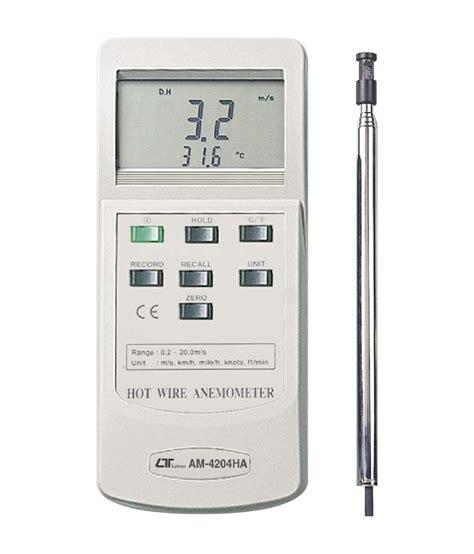 Lutron Am 4222 Vane Anemometer lutron thermal anemometer am 4204ha environmental tester horme singapore