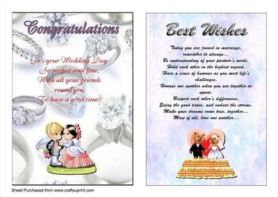 Wedding Card Verses For And In by Two A5 Wedding Cards With Verses Cup208960 33 Craftsuprint
