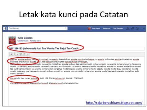 membuat share facebook php tutorial membuat facebook notes