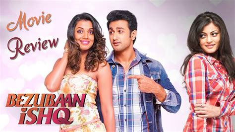 film full movie ishq bezubaan ishq full movie review in hindi sneha ullal