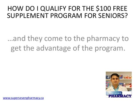supplement program how do i qualify for the 100 free supplement program for