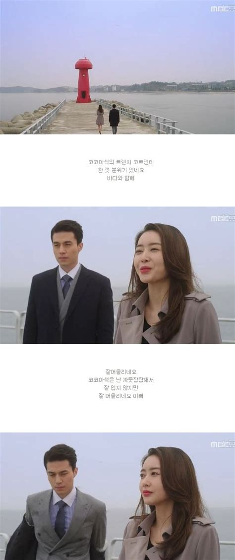 film drama korea hotel king spoiler added episodes 1 and 2 captures for the korean