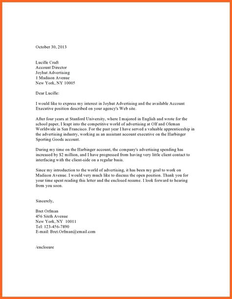 template for grievance letter template grievance response template