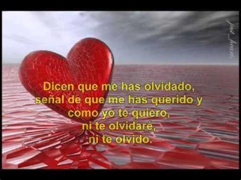 de amor y de 006095129x frases de amor para el facebook mensagens de amor para tu pareja para el d