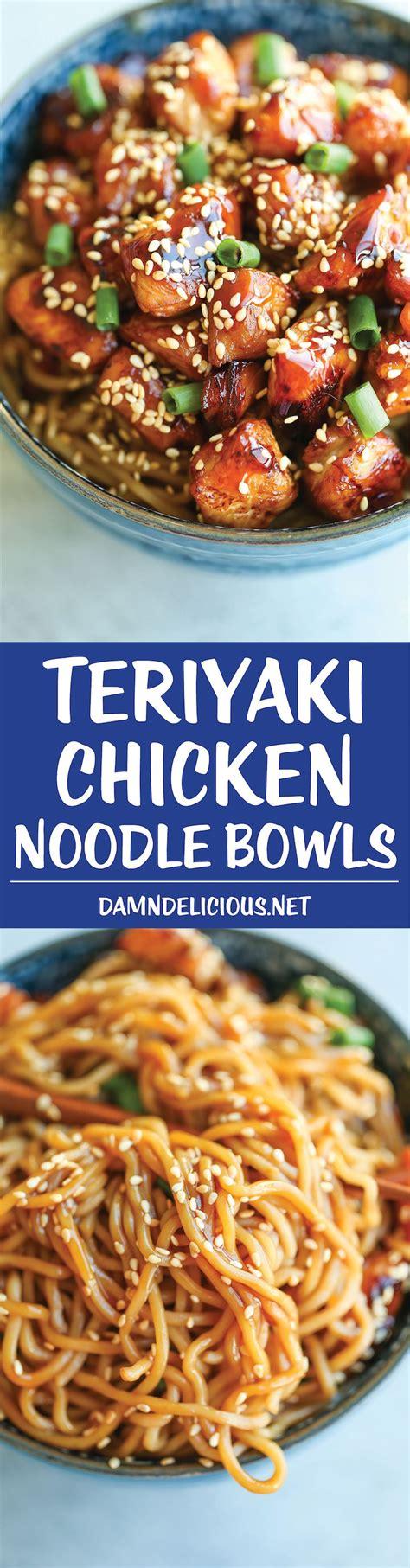 Noodle Bowl Clock teriyaki chicken noodle bowls recipe recipes