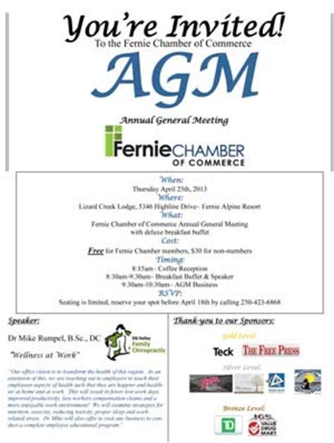 fernie chamber of commerce agm fernie chamber