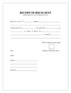 Hra Rent Letter Free House Rental Invoice House Rent Receipt Invoice House Renting And
