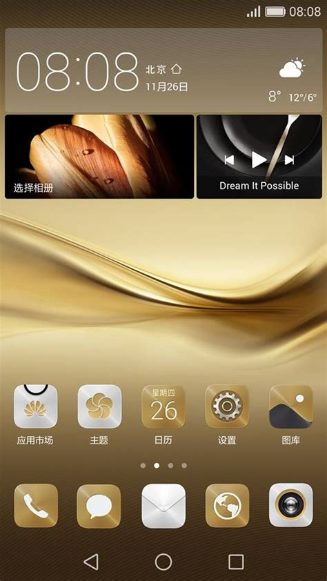 huawei smartphone themes theme huawei mate 8 stock themes for emui 3 0 3 1
