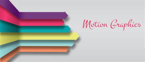 best motion graphics software best 3d graphic design software studio design