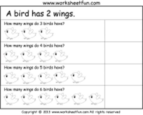 Ordinal Bike To Work 09 picture word problems repeated addition multiplication