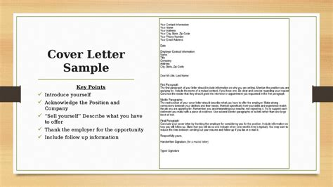 cover letter resume building workshop презентация онлайн