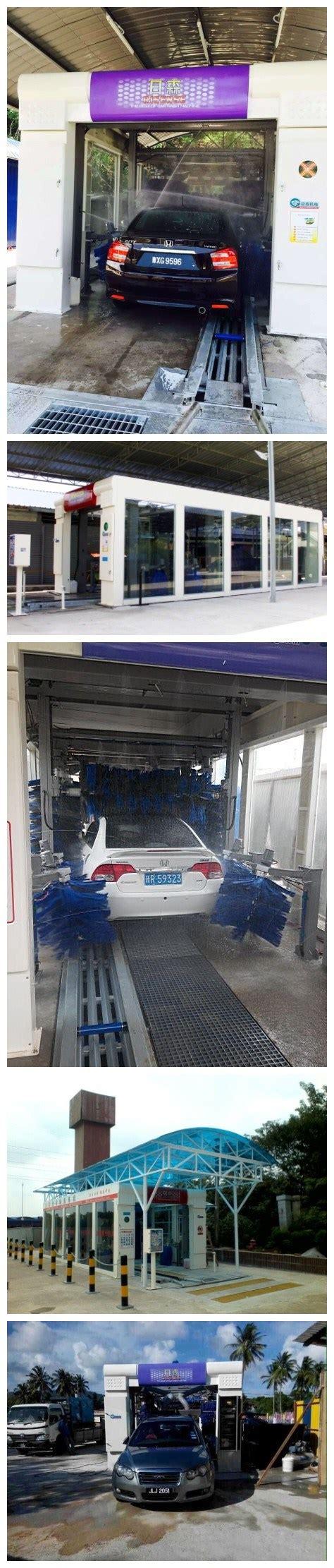 Mesin Cuci Kereta machine de lavage de voiture d automatik mesin cuci kereta