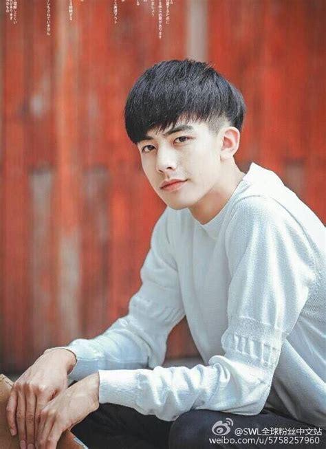 Thai Hairstyle by Thai Hairstyle 2016 Hair
