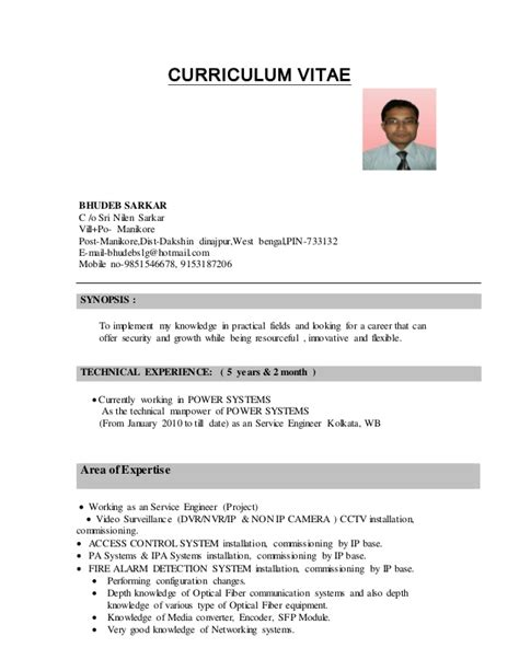 Update My Resume by Update My Resume Resume Ideas