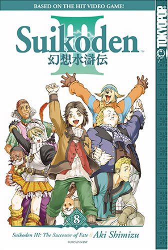 fate book 8 metawolf series books suikoden iii the successor of fate book series