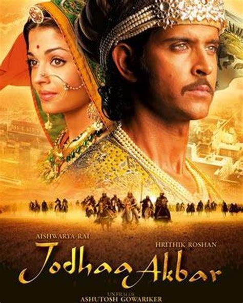 ar rahman jodhaa akbar mp3 free download jodhaa akbar a r rahman full album download djpunjab