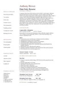 data entry resume templates clerk cv from home