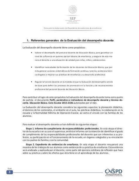 resultado de evaluacion docente 2015 resultado de evaluacion docente 2015