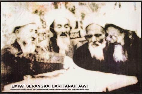 Buku Biografi Imam Ghozali Dan Abdul Qodir Jailani hamdani sekumpul october 2010