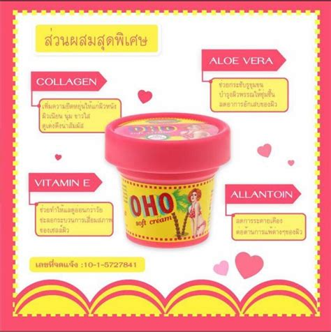 Gluta White Colagen Soap Oho Soap buy oho glutathione whitening soap deals for only rm45