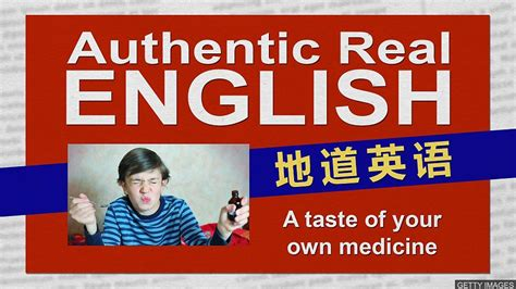 a taste of our own medicine a history of the royal bbc learning english 地道英语 a taste of your own medicine