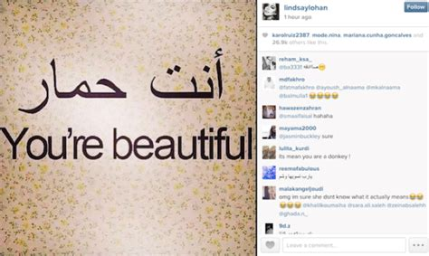 gossip thoughts meaning lindsay lohan thought this arabic words meant you re