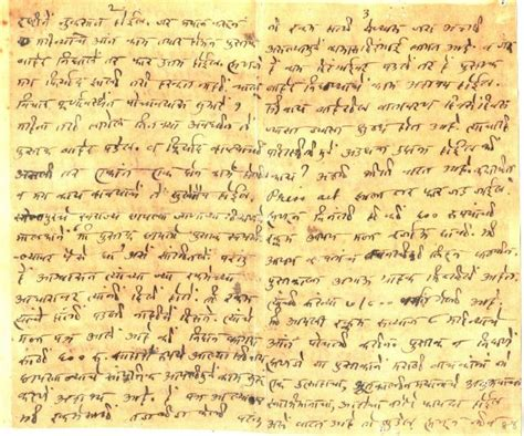 Apology Letter Of Savarkar facts you should about freedom fighter veer savarkar