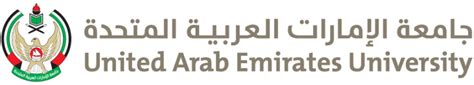 emirates journal of food and agriculture united arab emirates university uaeu