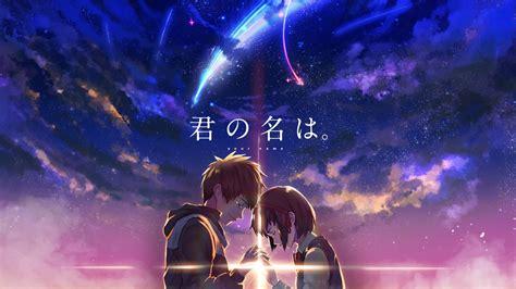 wallpaper hd kimi no nawa download 1600x900 kimi no na wa taki tachibana mitsuha