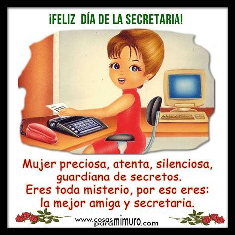 imagenes feliz dia secretaria 161 feliz d 237 a de la secretaria cosas para mi muro