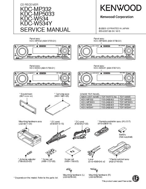 kenwood kdc 255u wiring diagram wiring diagram and