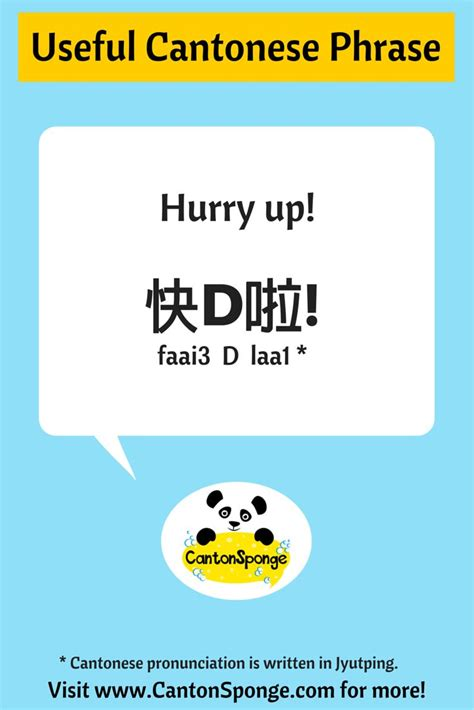 cantonese new year words 17 best images about language cantonese phrases on