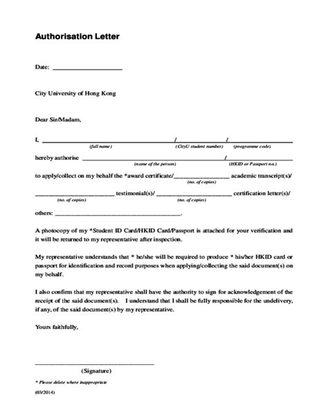 authorization letter format for individual 2017 authorization letter templates fillable printable