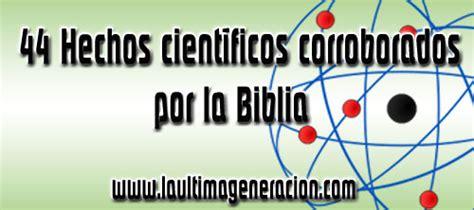 preguntas interesantes sobre la ciencia 44 hechos cient 237 ficos corroborados por la biblia