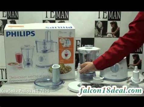 Blender Philips Hr7625 philips food processor hr7625