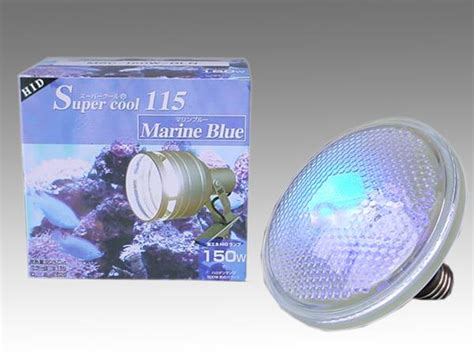 Lu Metal Halide Untuk Aquarium supercool supakuru e26 dichroic mirrored metal halide