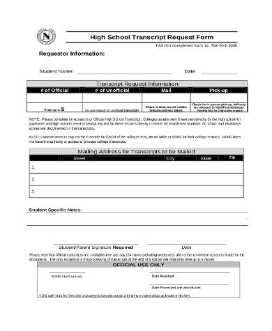 sle transcript request form 0 exles in word pdf