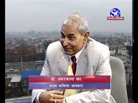 amarkant biography in hindi wikipedia amar kant