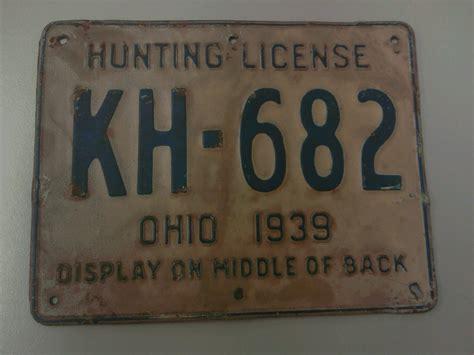metal hunting license eliza - Pa Fish And Boat Collectors Permit