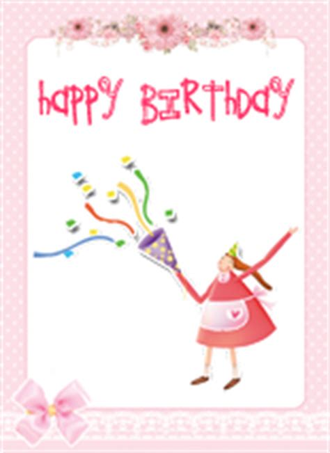 printable birthday cards quarter fold free quarter fold birthday cards party invitations ideas