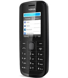 Casing Nokia Asha 310 Uf nokia oplader telefoonlader nl