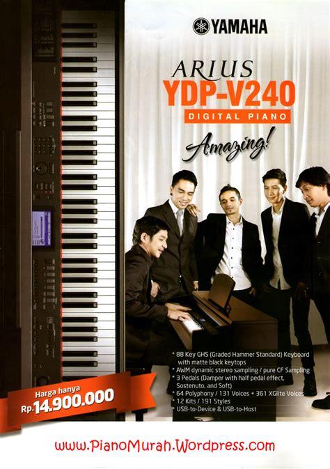 Keyboard Elektrik Murah yamaha arius ydp 240 piano bekas piano murah