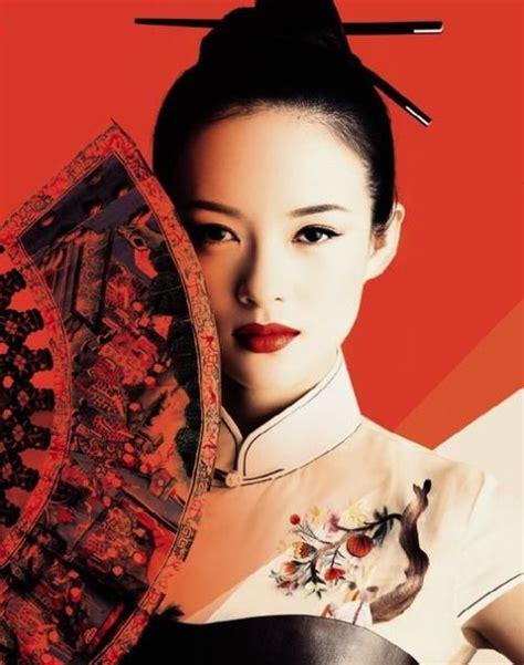 Ziyi Thin Hair | best 25 zhang ziyi ideas on pinterest asian beauty