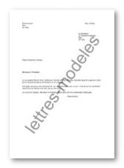 Exemple De Lettre De Demande De Jugement Mod 232 Le Et Exemple De Lettres Type Appel D Un Jugement